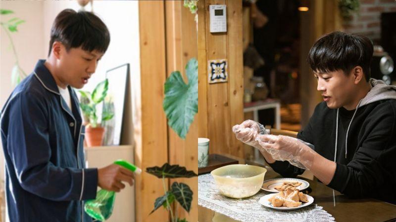 《最完美的离婚》车太铉变写实居家男:浇花做饭样样会!