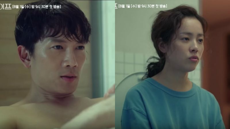 《认识的妻子》喜剧风格超期待!池晟洗澡的时候 韩志旼跑进来上厕所?完全是「现实夫妻」啊~