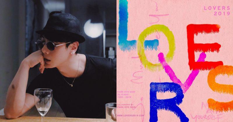 朴孝信啟動出道 20 週年企劃《LOVERS 2019》 以愛為關鍵尋覓夢想中的明日!