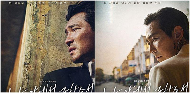 两大影帝黄晸玟+李政宰继《暗黑新世界》后的再合作:《但求远离罪恶》7月上映