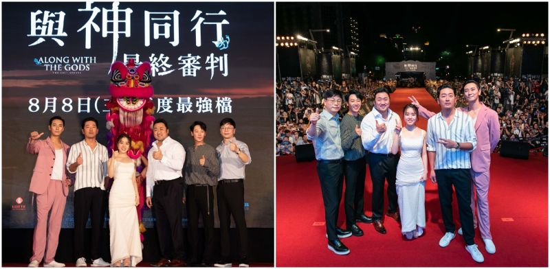 《与神同行2》导演率众演员来台  现场挤爆3000位粉丝抢当贵人