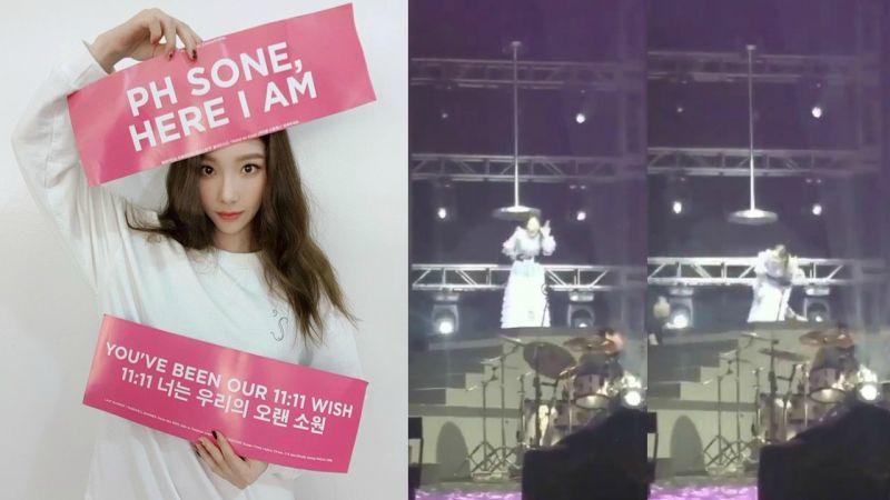 少时太妍在菲律宾演唱会被设备撞头!发长文向粉丝致歉「身心受到冲击性伤痛」