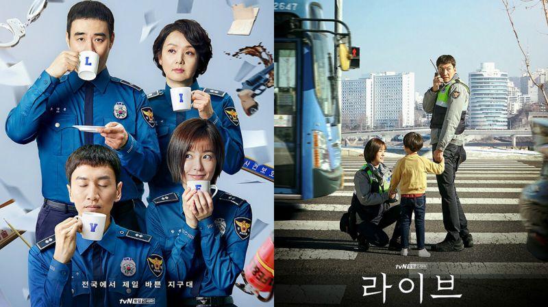 备受期待的新剧之一!李光洙、郑有美主演tvN《LIVE》海报公开