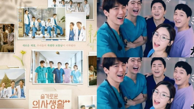 《機智醫生生活2》公開五人幫的回憶海報!將在6月17日回歸,一樣一週只會播出1集!