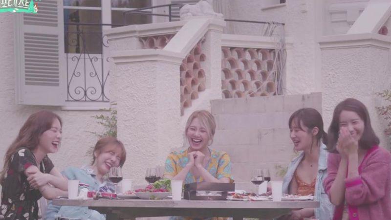 少女时代-Oh!GG法国旅行真人秀《GIRLS FOR REST》唯美治愈预告公开!