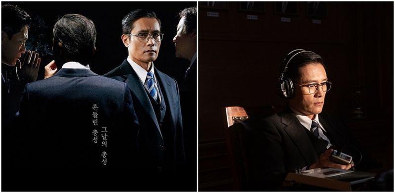 《南山的部長們》在韓大破360萬觀影人次  近期將在台上映