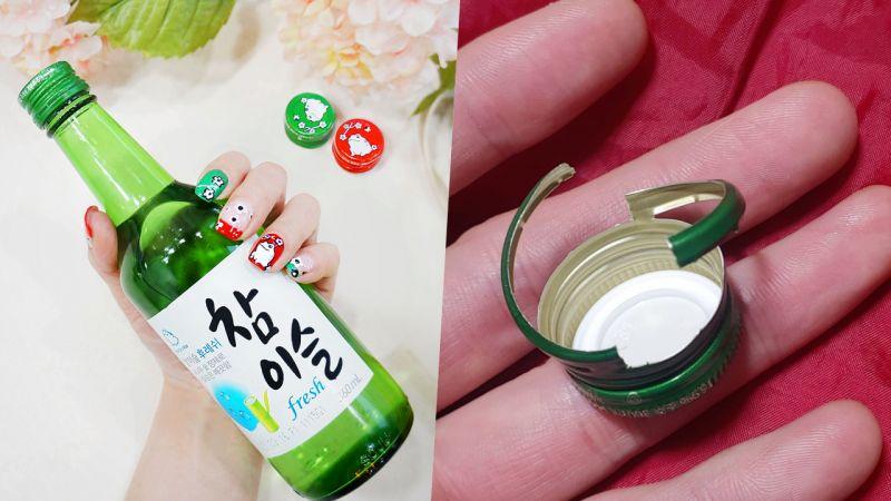 变成双马尾了!韩国知名烧酒品牌改良瓶盖设计,小小改变却有大影响!