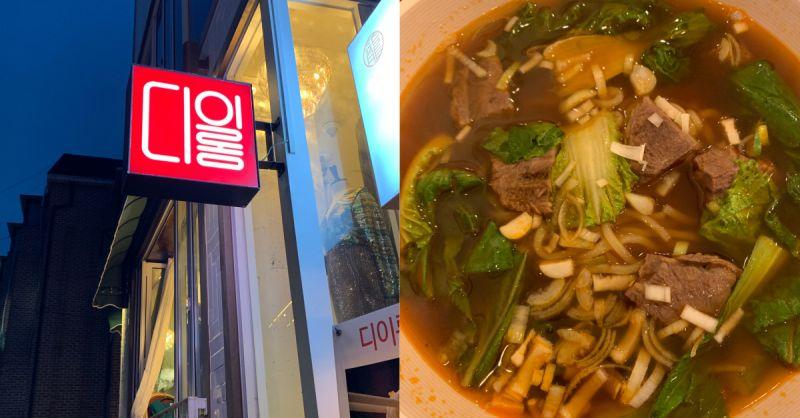 在韓國也可以吃到牛肉麵與小籠包:就來延南洞的第一籠吧!
