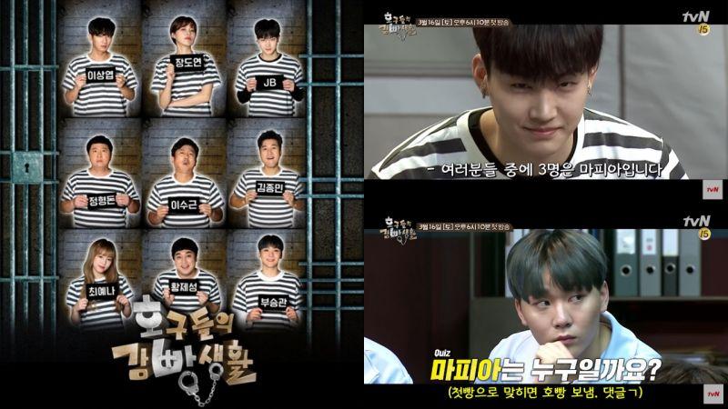 tvN新综艺《傻瓜们的监狱生活》海报公开!李寿根、郑亨敦、李相烨外,还有这几位爱豆出演!