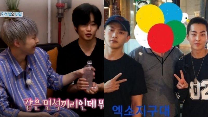 「被子外面的김민석!」网友偶遇正在当兵的演员金玟锡和EXO成员XIUMIN