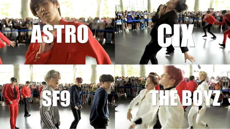 小心被迷晕!四组男团一起 cover 前辈 EXO 的性感《Love Shot》
