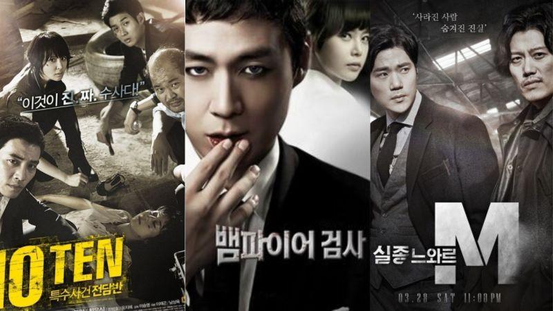 劇迷們一直在等的OCN這三部劇的續集:《特殊案件專案組TEN》、《吸血鬼檢察官》、《失蹤的黑色M》