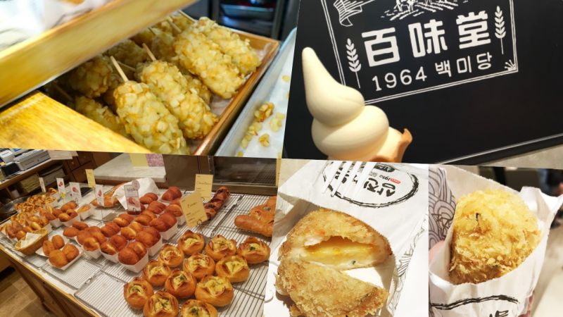首爾吃喝聖地只知道明洞?只隔一條街的樂天百貨B1才是臥虎藏龍!