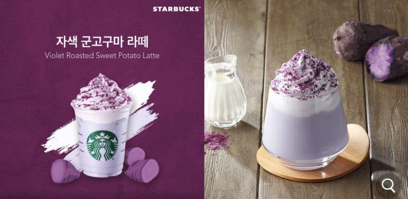 韩国Starbucks 9月人气新品:融化少女心的粉紫色紫薯拿铁~