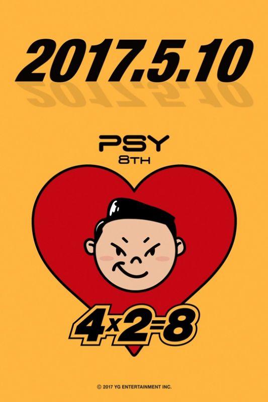 江南大叔PSY即将於5/10日带著正规8辑回归歌谣界啦!