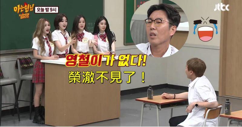 二代女皇团 T-ara 出演《认哥》就在今晚!抢先看开场,成员们完全没注意到金荣澈不见了~XD