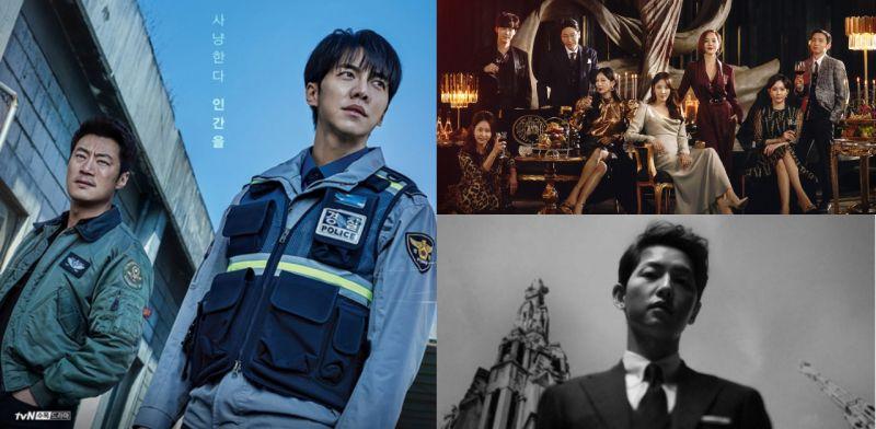 【KSD評分】由韓星網讀者評分:《Mouse》播了4集就來到TOP 1!