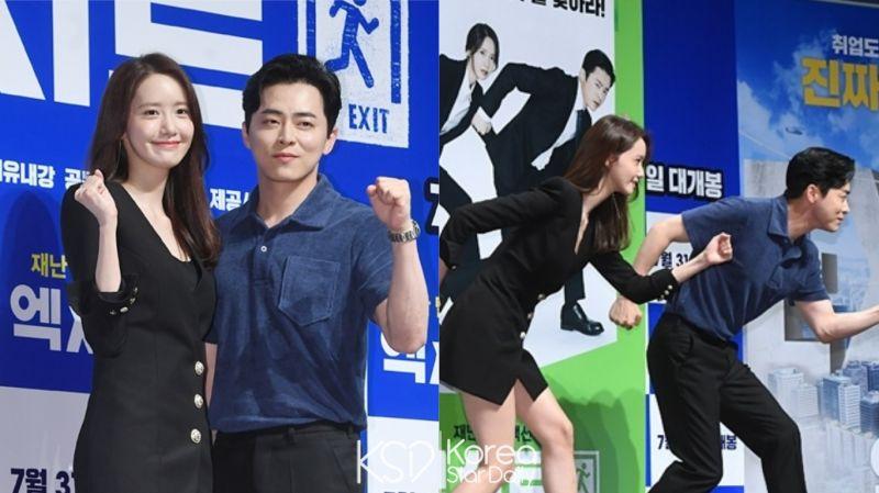 曹政奭、少女時代潤娥將出演《RM》!一起為主演新片《極限逃生》宣傳