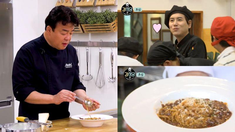 《姜食堂3》的食譜來啦!白種元在頻道上傳「姜烤麵」的教學,還表示:「不得了,真的一定要試一下!」