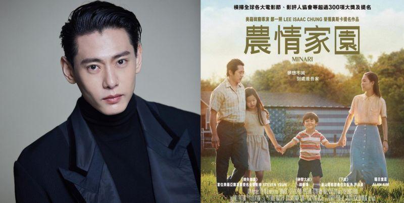 刘台午将主演好莱坞电影!为《Minari》制作公司新作《Past Lives》