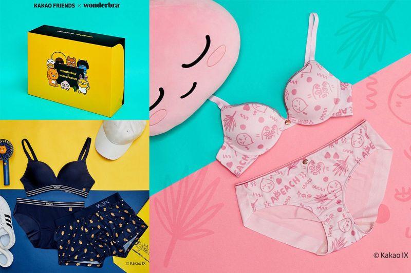 「召唤你的少女心♥」Kakao Friends与Wonderbra推出超可爱内衣!