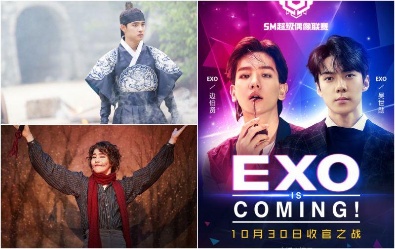 電視劇、音樂劇、直播都結束了!EXO 迎接回歸