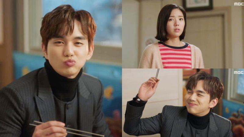 韓劇《不是機器人啊》俞承豪&蔡秀彬兩人命中注定的愛情,連路過的阿伯都要「神助攻」啊!