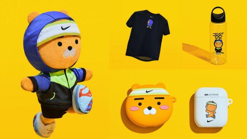 跟著Ryan一起做運動!Kakao Friends與Nike跑鞋系列「Joyride」聯名,推出一系列可愛的商品!