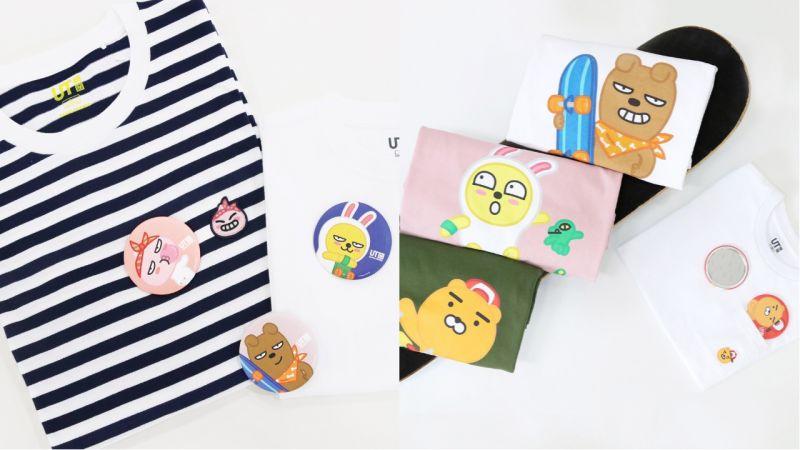 UNIQLO与「Kakao Friends」联名啦!推出一系列超可爱上衣,下月在台湾也可以买到!