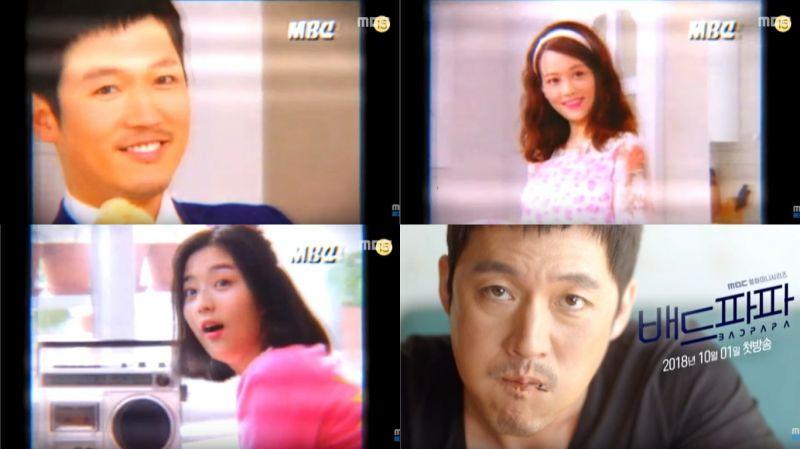MBC《坏爸爸》公开90年代复古广告风预告!原以为幸福美满的家庭 真正的面貌却是…?