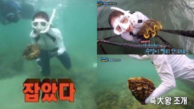 《叢林的法則》23歲女演員採集瀕臨絕種的「巨蚌」!受到了泰國方的起訴,恐面臨5年徒刑!