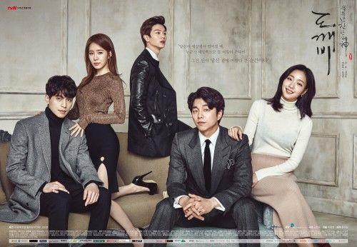 tvN金土劇《鬼怪》獲得韓國TV話題性排行榜冠軍 人氣高漲