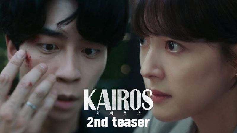 申成禄&李世荣主演新剧《Kairos》拥有电影质感&紧张悬疑氛围的两支预告公开