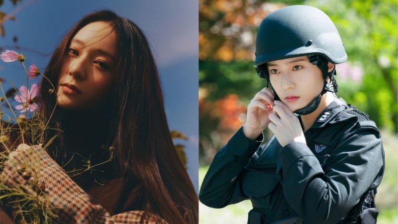 又美又帥!鄭秀晶談新劇《Search》女中尉角色:我做了很多研究,很想聽到「真的像軍人」這樣的話!