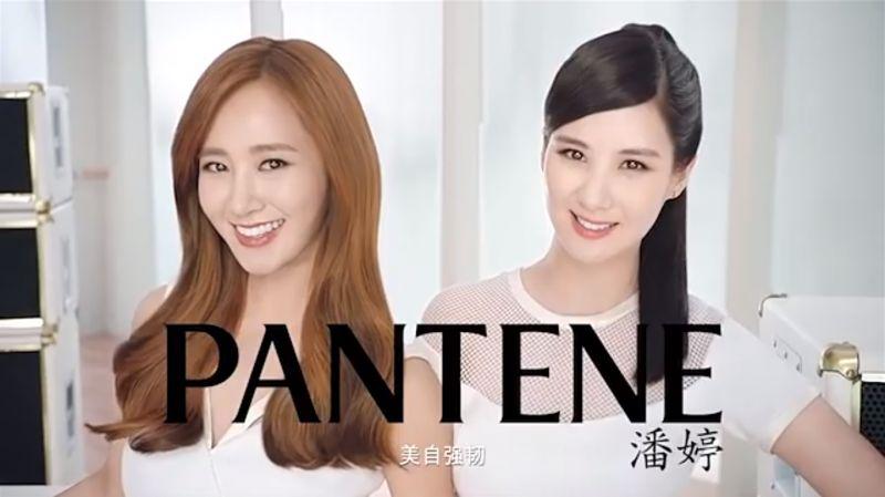 是广告也是MV哦!潘婷X少女时代合作MV《Secret》再看一次!