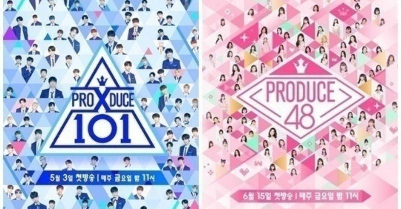 判决结果出炉!放通审委员会最终裁决《PRODUCE》选秀系列将各罚款3千万韩元!