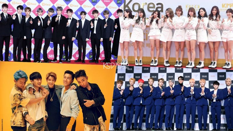 第七屆GAON CHART音樂獎2月14日全球直播! Wanna One&TWICE等出演