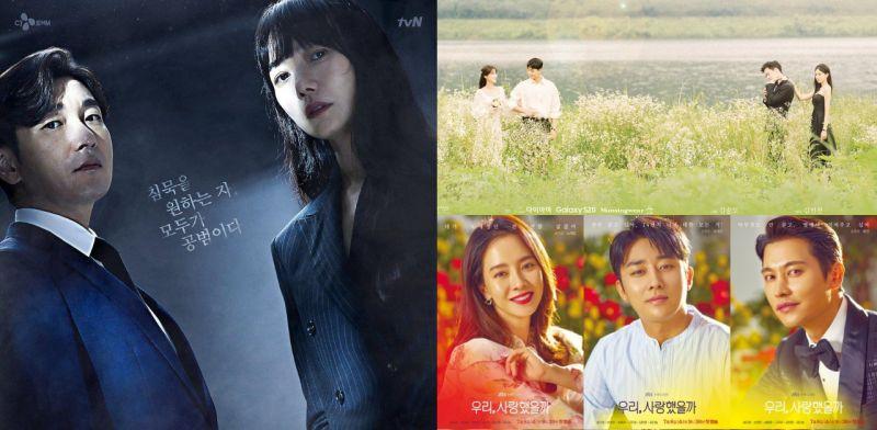 【KSD評分】由韓星網讀者評分:《當我最漂亮的時候》本週來到TOP 3內!