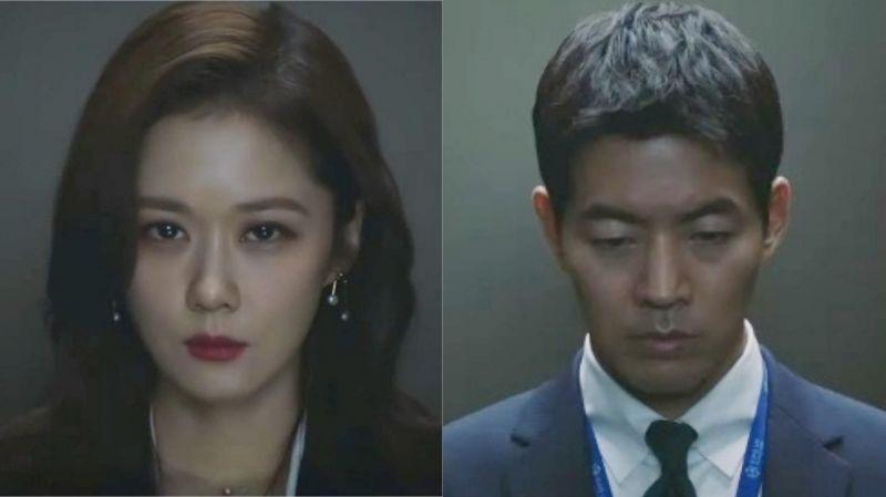 【有片】这样霸气的张娜拉是不是比较少见?与李相仑等主演SBS《VIP》公开首波预告!