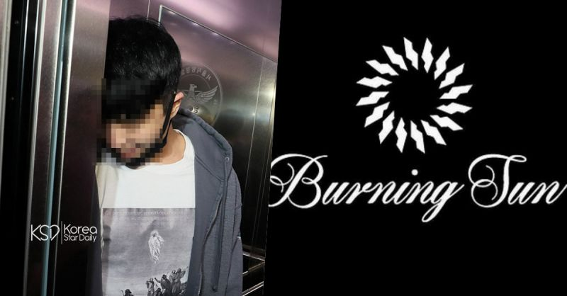 Burning Sun代表李文浩淚灑庭審現場:「家有患癌老父,懇請保釋盡孝」