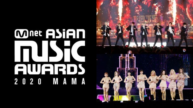 时隔11年回到韩国!《2020 MAMA》确定在12月6日以「线上」的形式举行,CJ ENM:「将准备最好的舞台」