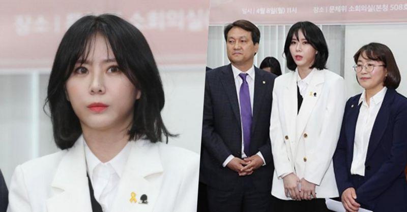 【张紫妍事件】尹智吾出席国会议员记者会,市民团体举报失职员警