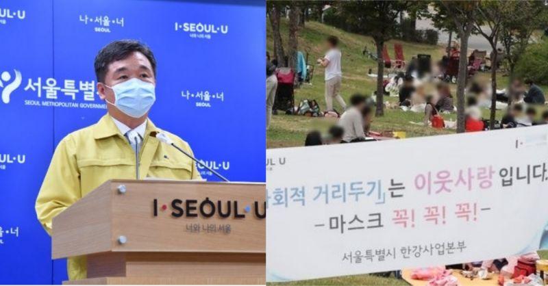 韩国社交距离二阶段降低至一阶段!疫情能继续维持还是扩大?
