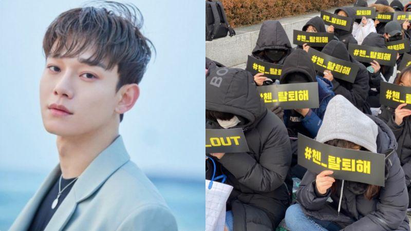 韩EXO-L说示威就示威!要求Chen退出EXO,专辑玩偶直接扔地上