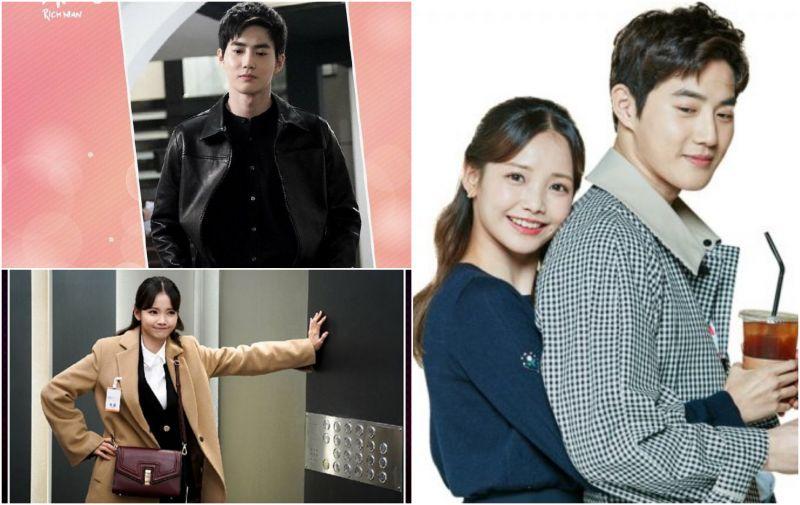 MBN新劇《Rich Man》公開SUHO、夏沇秀影像預告