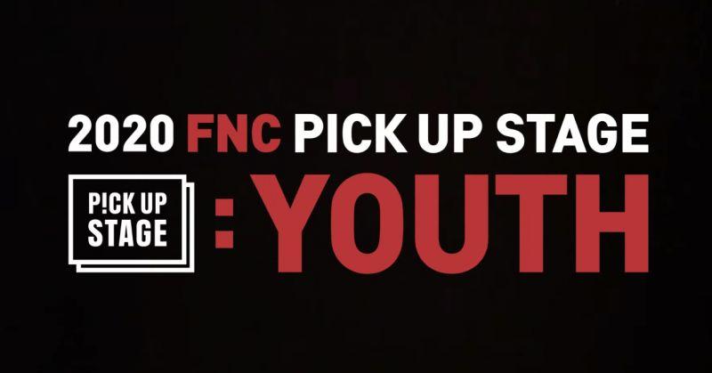 FNC 公開徵選 2002 年後出生皆可報名!