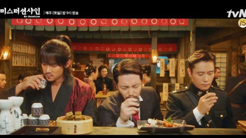 tvN《陽光先生》這三個男人聚在一起喝酒的這一幕實在太好笑了~!