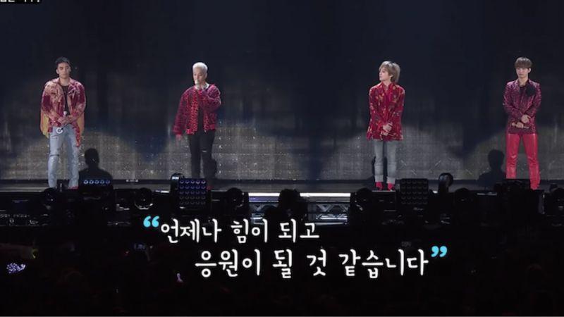 BIGBANG最後演唱會片段公開!太陽:跟各位在一起的時間、唱的歌,我們入伍後也會成為我們的力量!