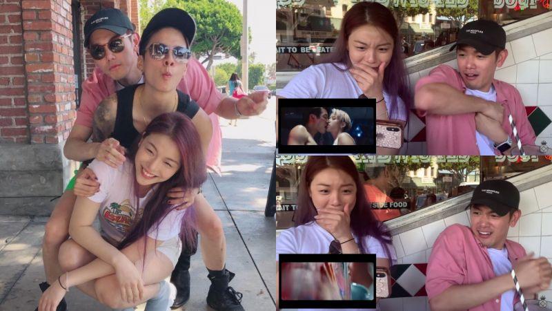 「現實好友」Eric Nam、Ailee看Amber新曲MV《Other People》吻戲反應是...超級驚嚇 XD