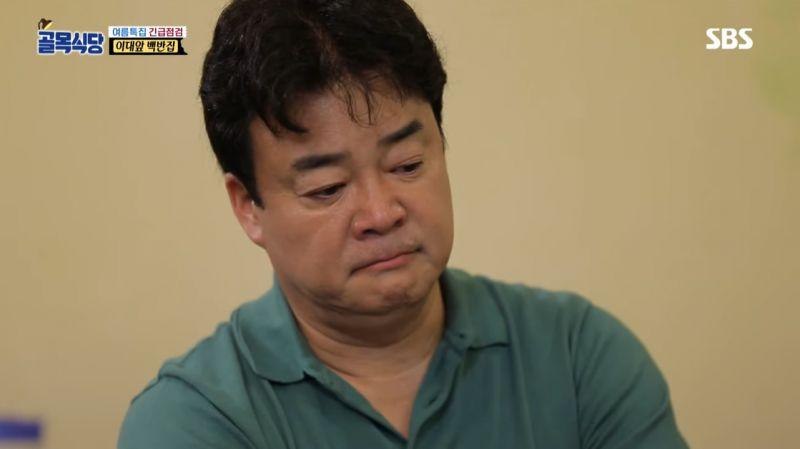 太伤人ㅠㅠ 白种元惨遭一年前帮助过的店家欺骗:难忍心痛不停落泪!